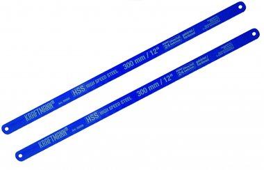 2-piece HSS Metaalzaagblad Set 13 x 300 mm