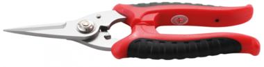 Universal Scissors, Stainless Steel, 180 mm